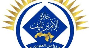Music-Nation-Prince-Nayef-Bin-Abdel-Aziz-Al-Saud-Prize-Arab-Interior-Ministers-Council-4
