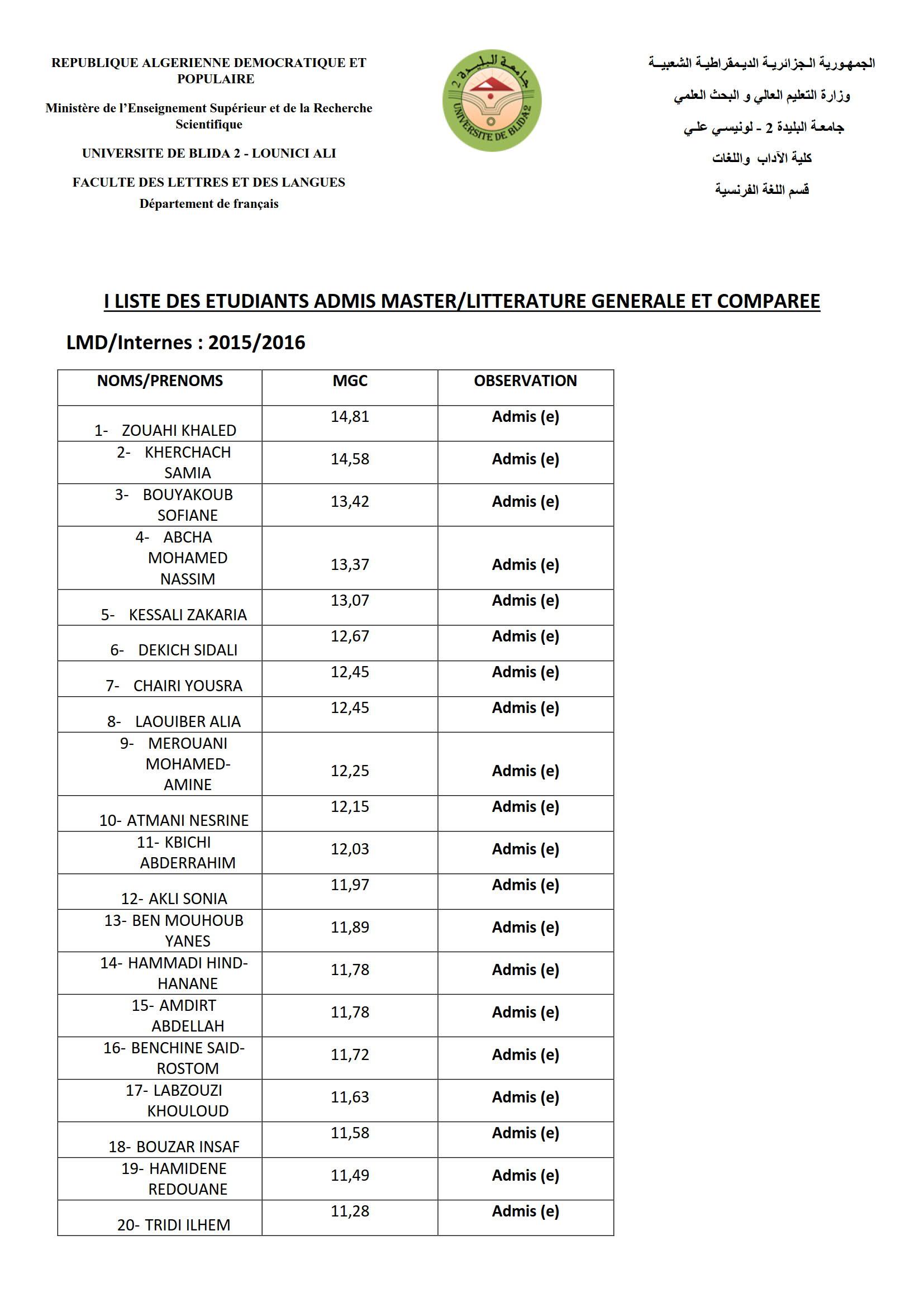 listes-concoursml_refaites1