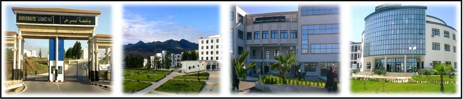 نيابة مديرية الجامعة للتكوين العالي و التكوين المتواصل و الشهادات