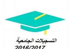 manaraa.com.ba66e5c4_2D82f1_2D46b4_2D9065_2D46664bba01bf_2_110494_2