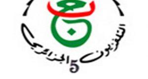 تردد-قناة-الجزائرية-الخامسة-للقرآن-ال