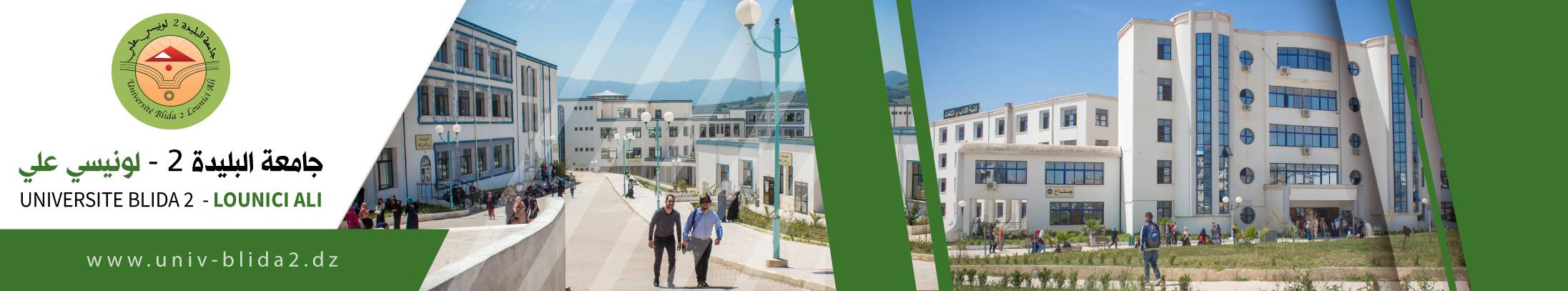 Blida 2 university